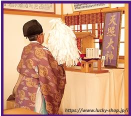 阿蘇白蛇神社(御祈祷済み)ブレスレット